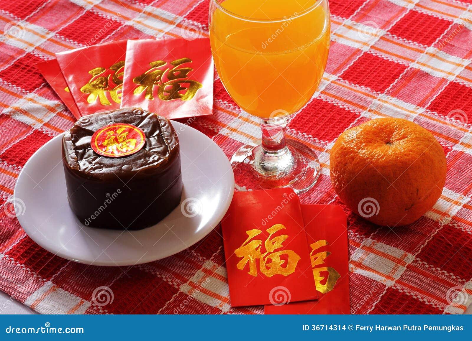 Specialteller Nian Gao Chinese New Year Stockfoto - Bild von zoll ...