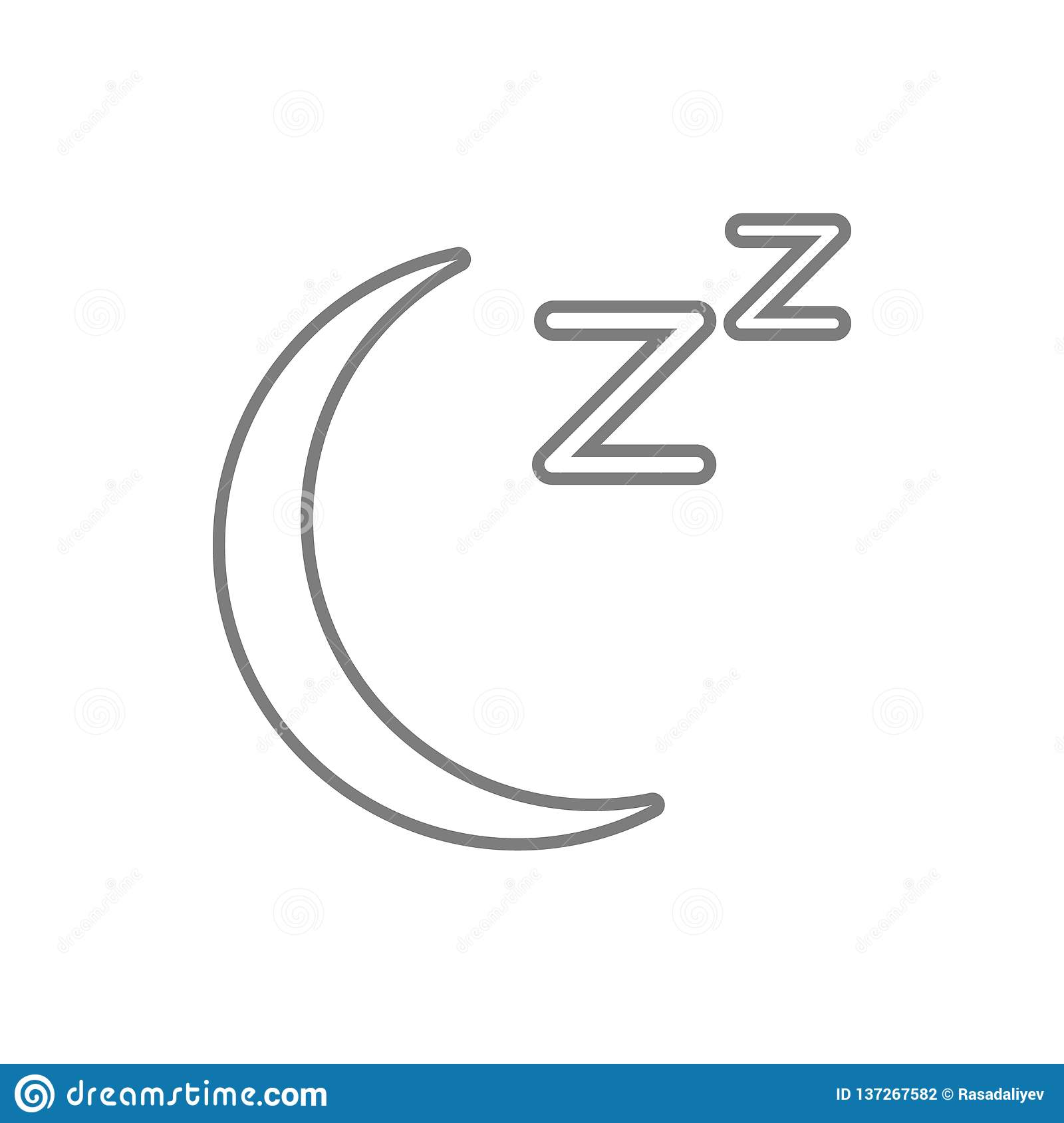 Speech Bubble Of Dreaming Icon  Element Of Web, Minimalistic