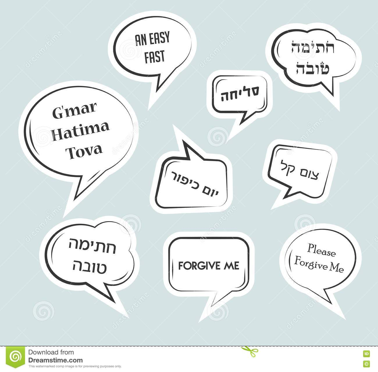 Speech Bubbles With Traditional Greetings For Yom Kippur Jewish