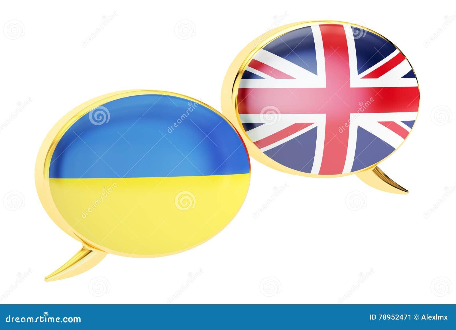 Speech Bubbles, Ukrainian-English Conversation Concept  Stock