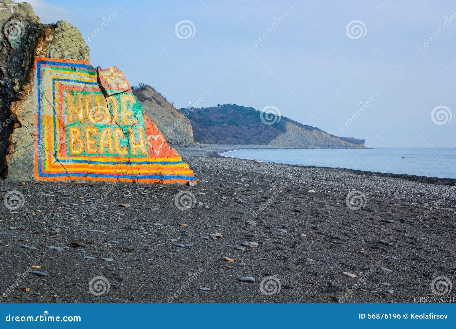 Spiaggia nuda in Anapa, Mar Nero