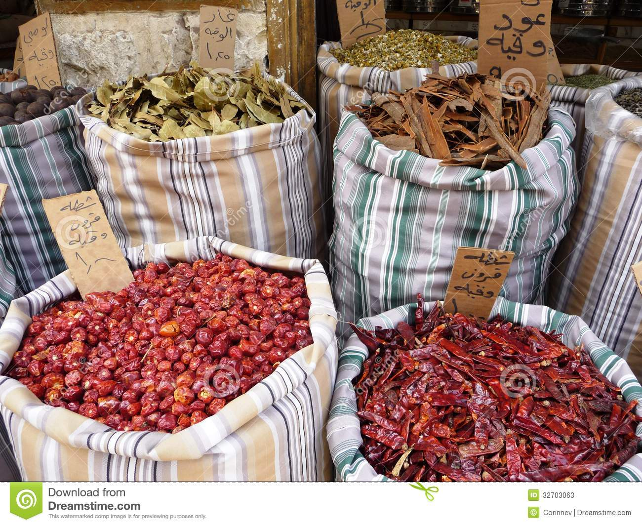 Can't you just imagine how this spice stall smells? Mmmm ...   Middle East Spice Market