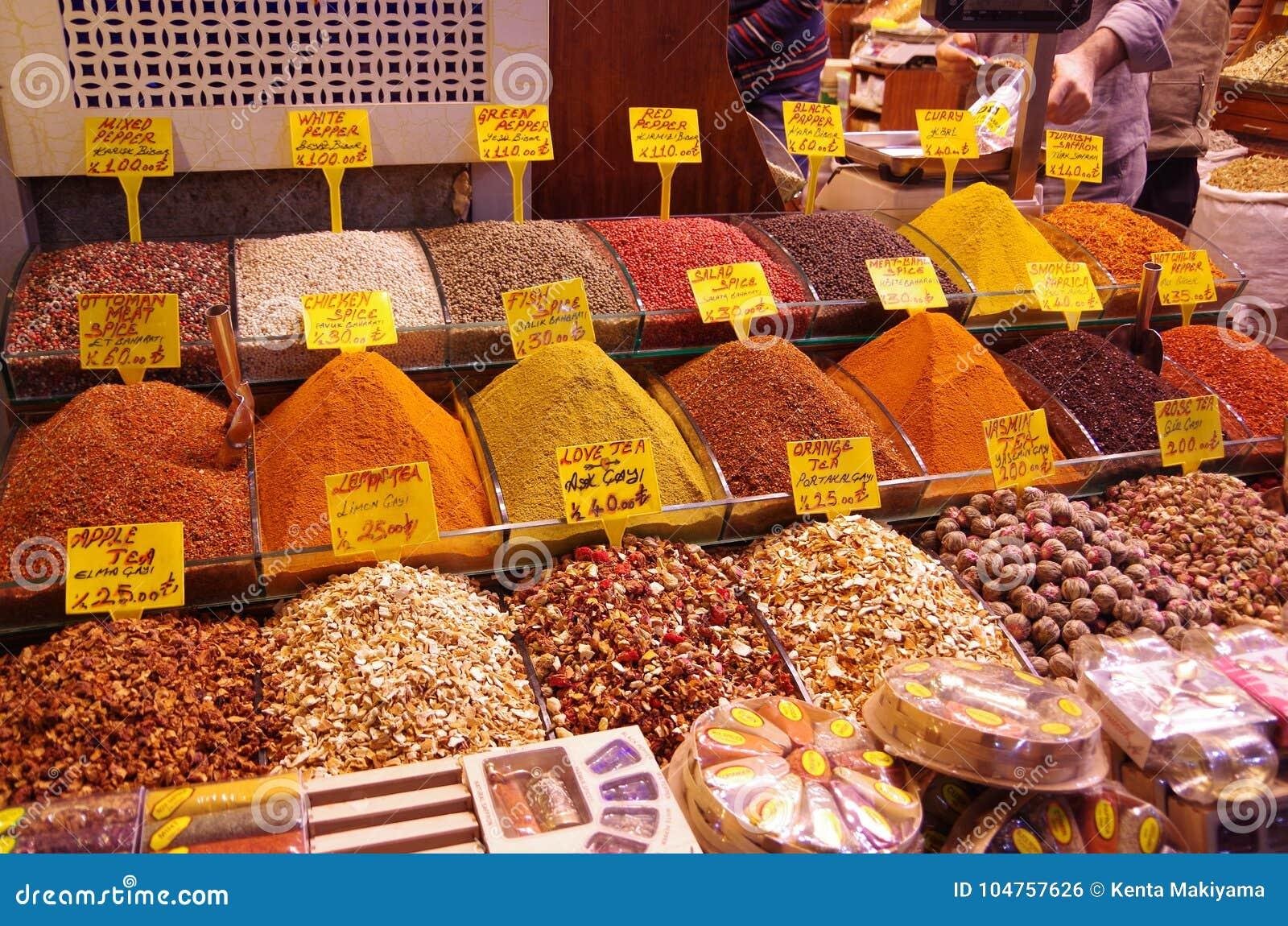 Spices in Egyptian Bazaar