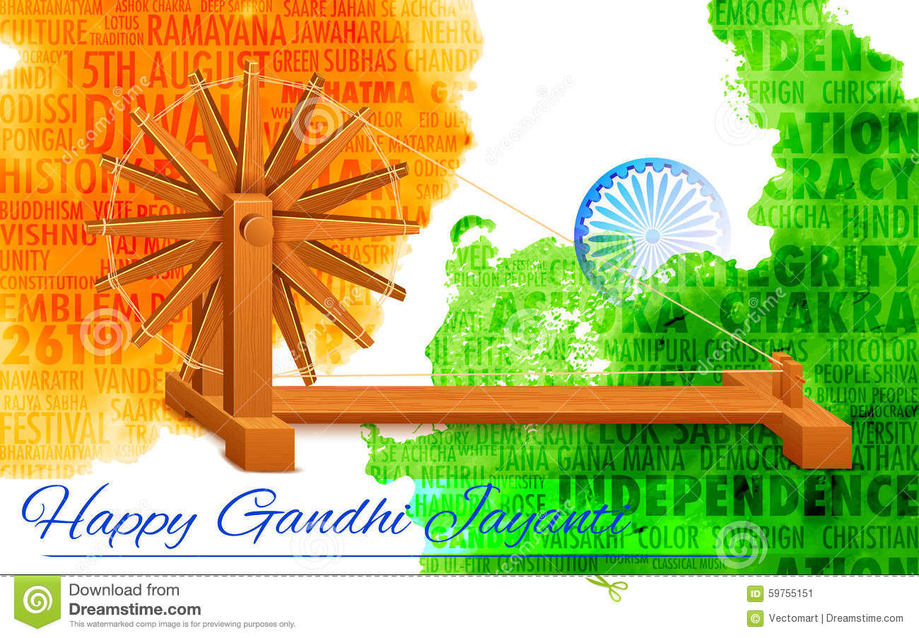 Spinning Wheel On India Background For Gandhi Jayanti Stock