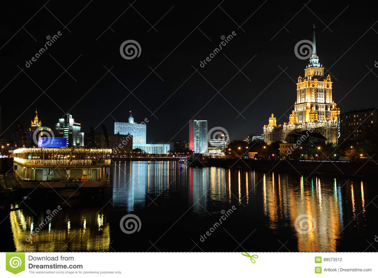 Splendid Nightscape of Moscow City at Moskva River