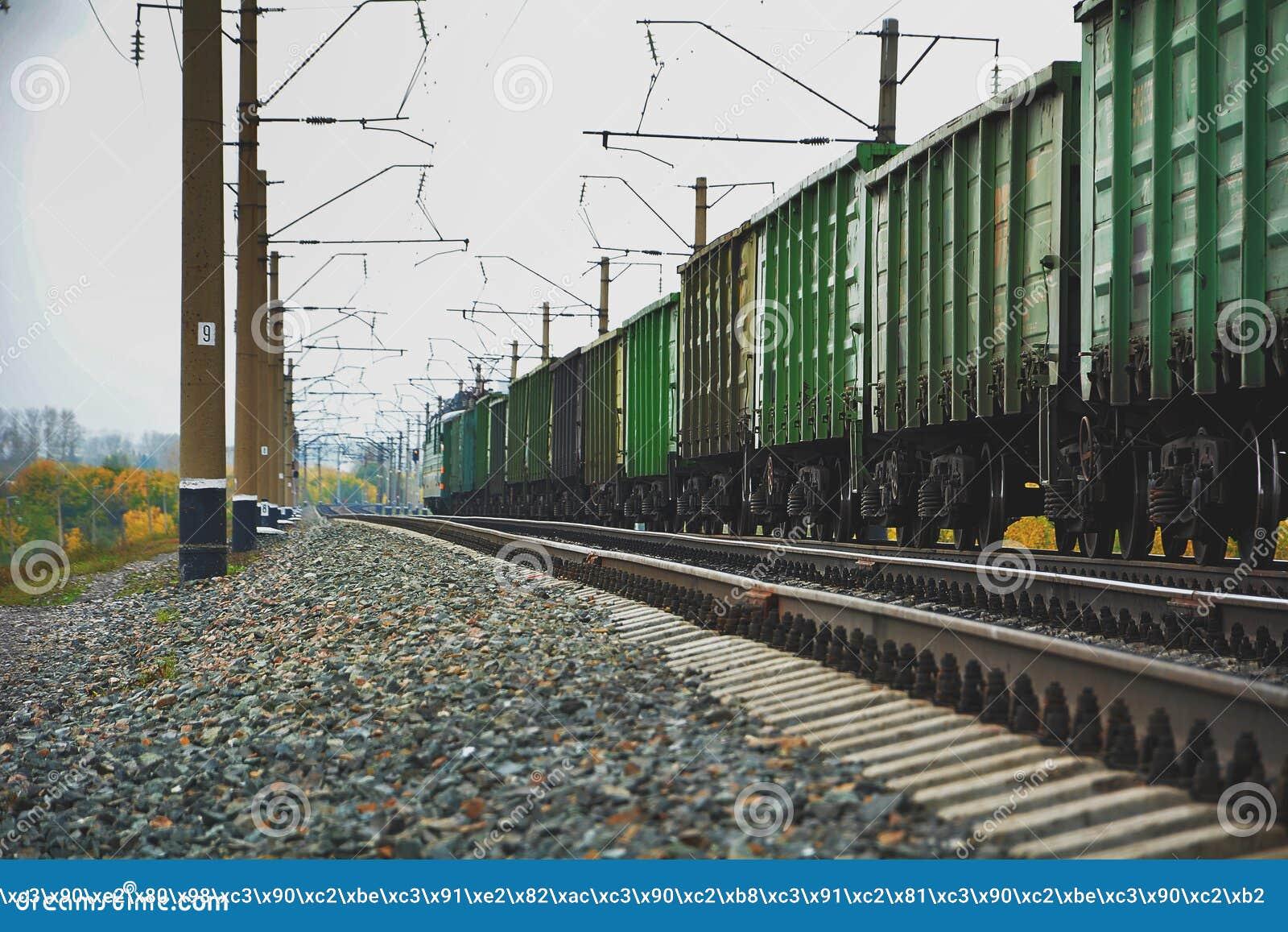 Spoorweg, spoorweg, spoor, spoorlijn