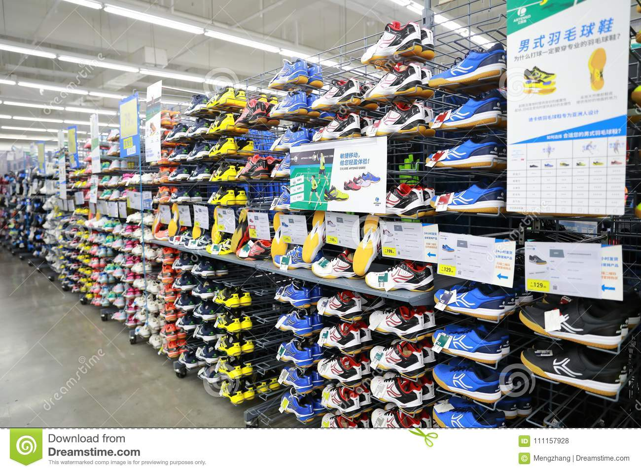 5b2e928f7ee Sport Shoes Sell In The Shop , Sport Shoes Area In Decathlon Store ...