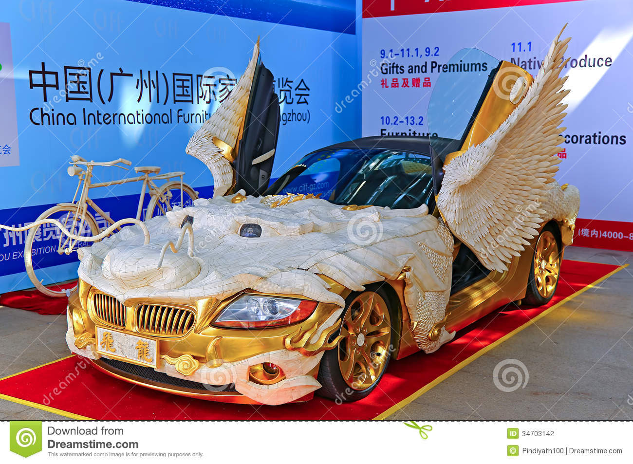 Sports Car With Bone Carving Decoration Editorial Photography Image 34703142