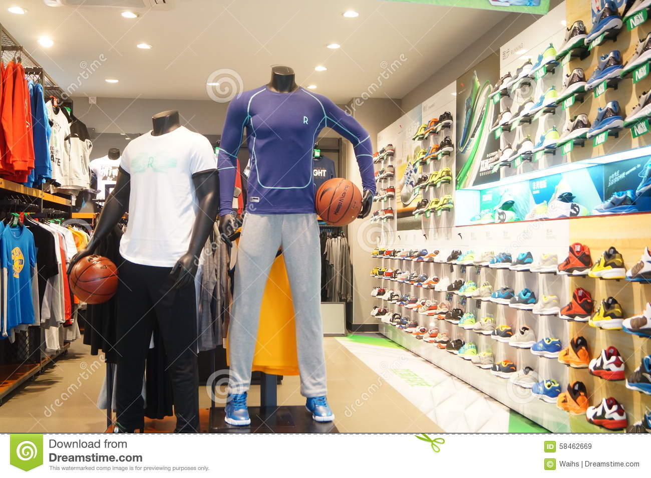 Sports clothes stores