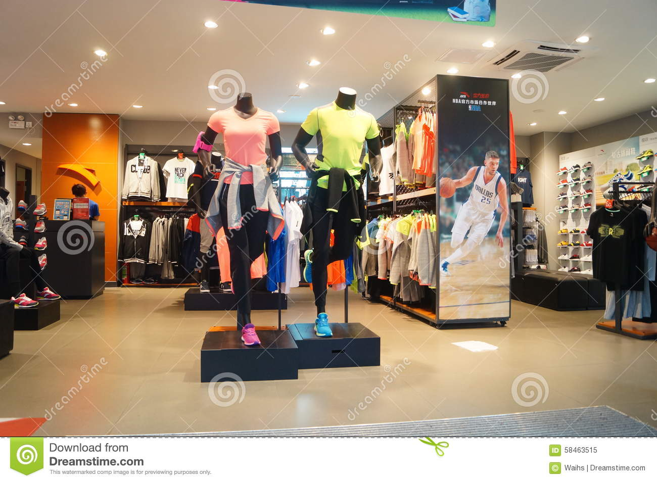 Sporting clothes stores