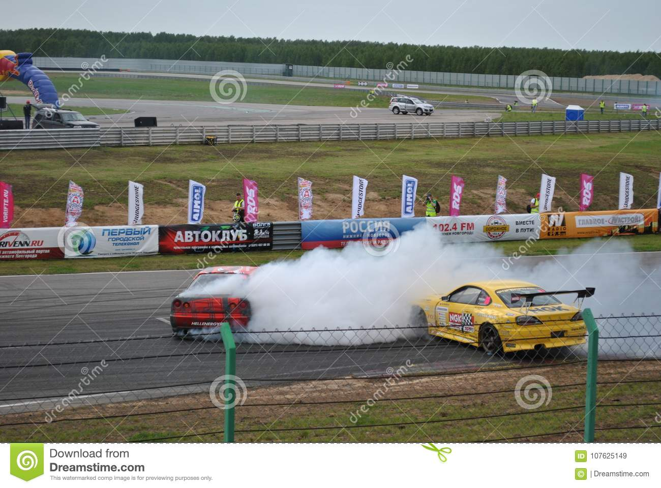 Nissan Silvia Sportscar tuning Competitions on tuned cars in drift rds