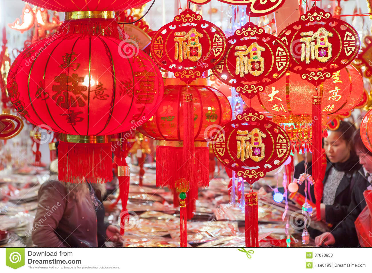 Chinese New Year Flowers And Fruit China Cultureas The