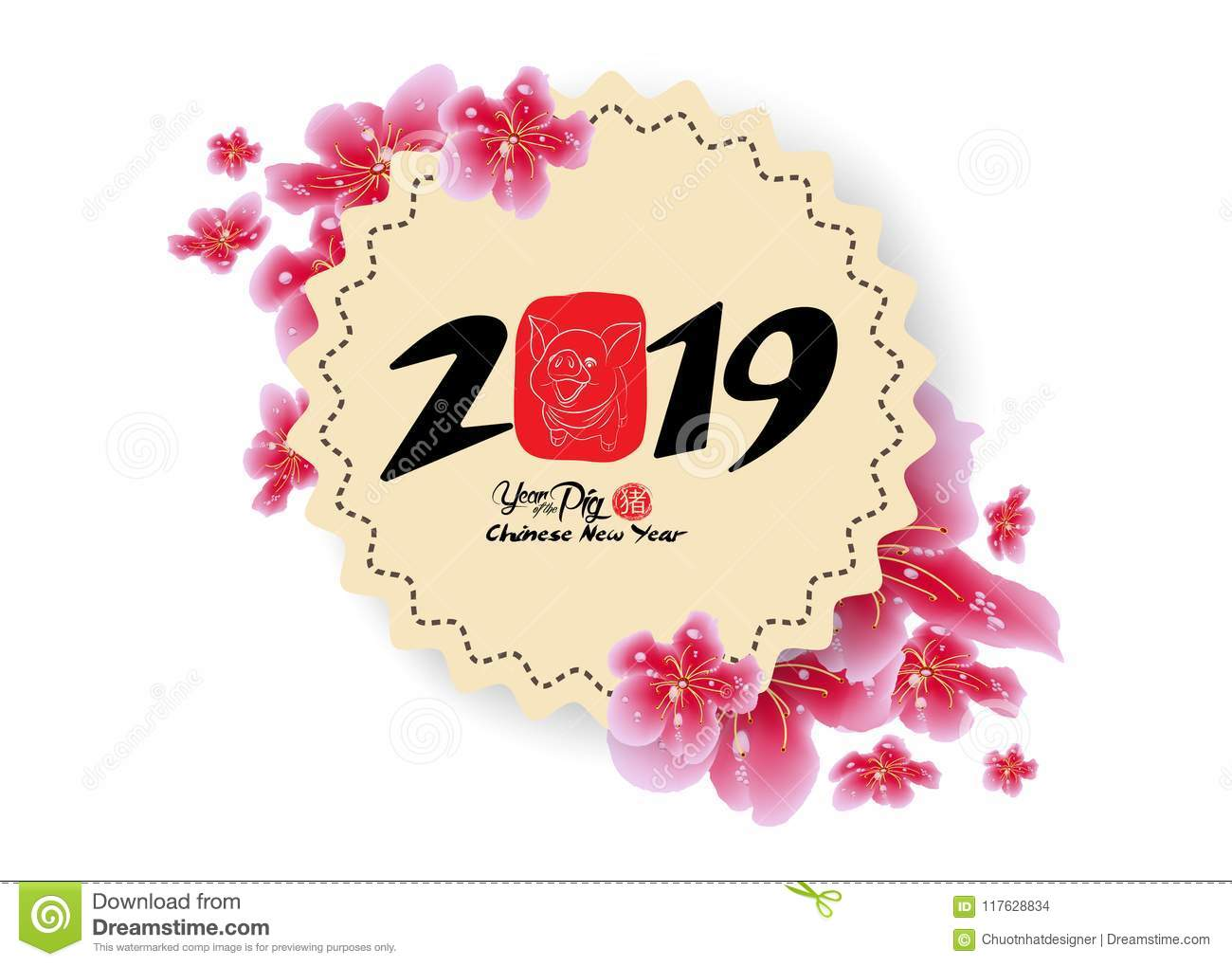 spring sale banner design with sakura blossom chinese new year 2019 hieroglyph pig