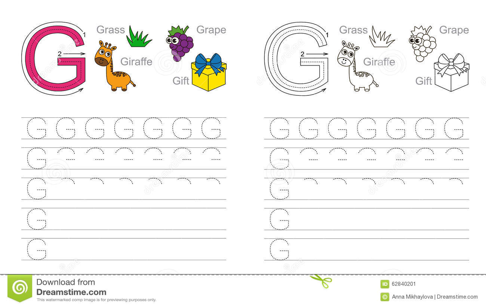 Spurarbeitsblatt Für Buchstaben G Vektor Abbildung - Illustration ...