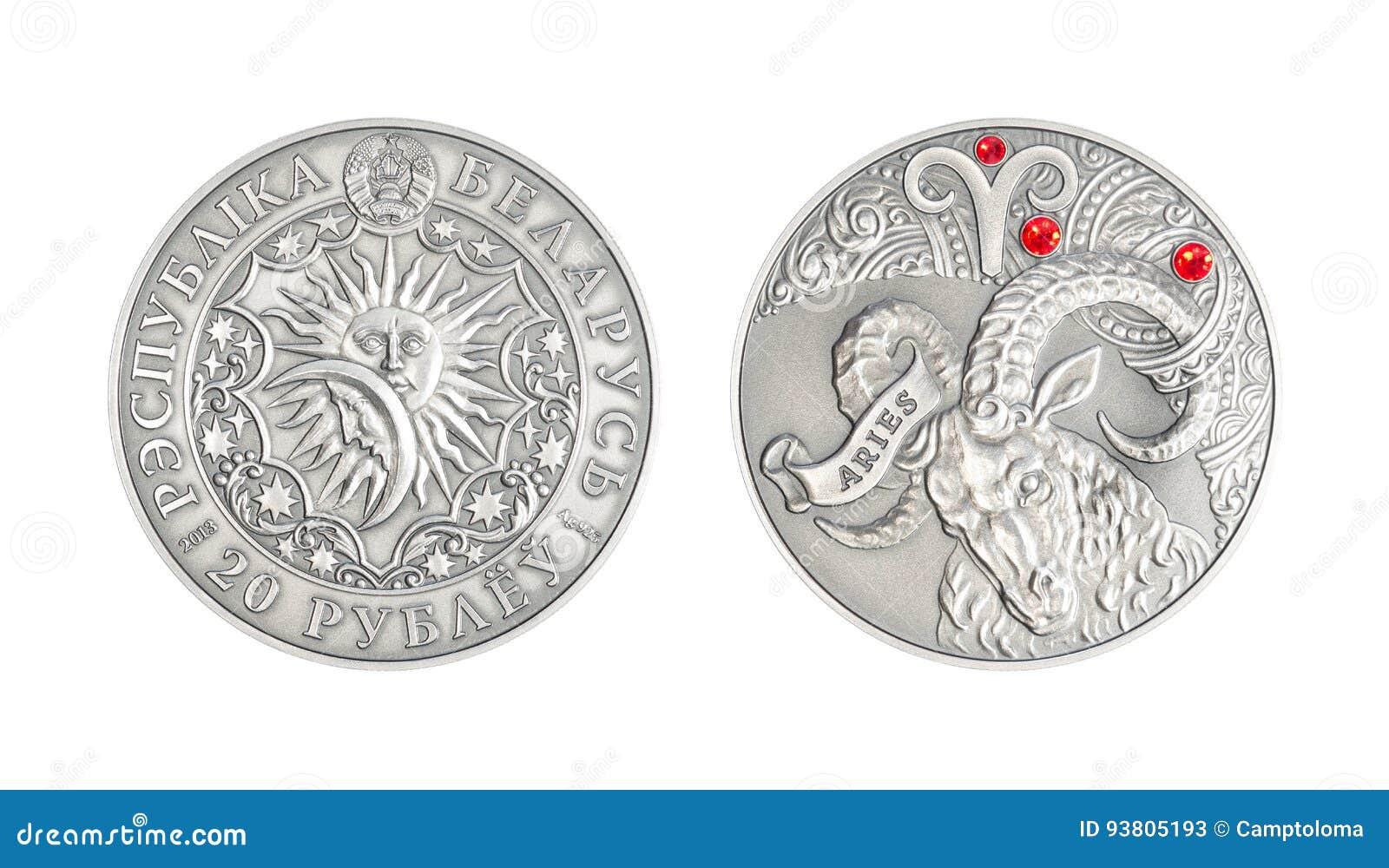 Srebnej monety Astrologiczny szyldowy Aries
