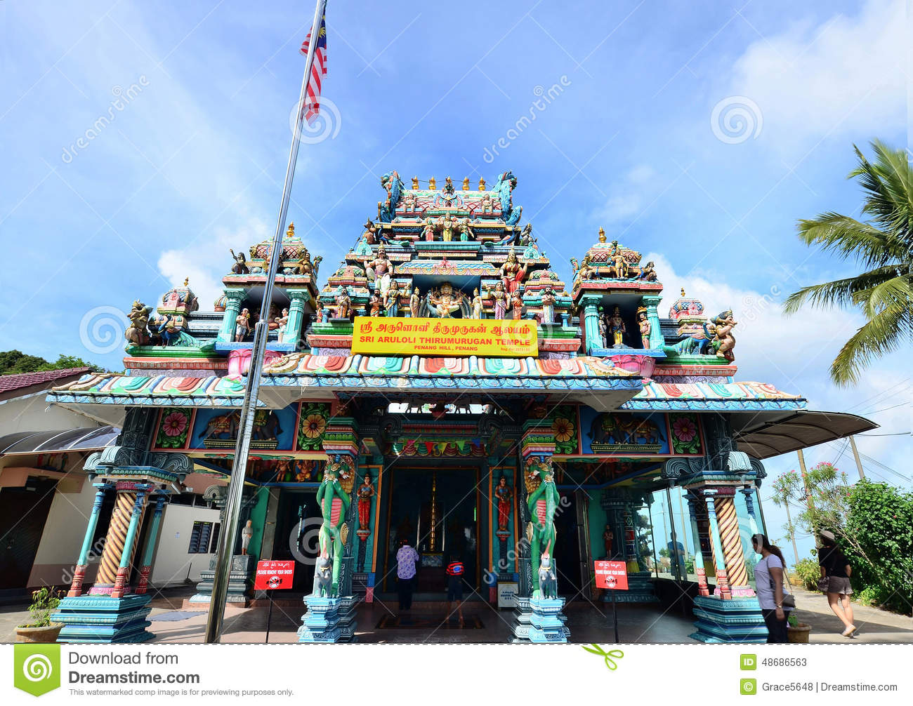temple hindu single men Hindu domestic mandirs - home temples in greater new york  hindus often say that there can be no town or city without a temple  single-family american homes.
