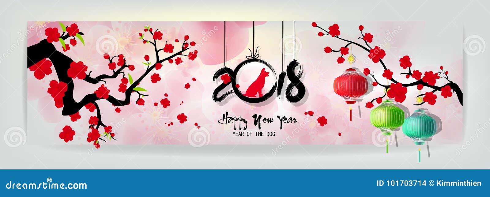 Ställ in kortet 2018 för hälsningen för det lyckliga nya året för banret och det kinesiska nya året av hunden, bakgrund för körsb