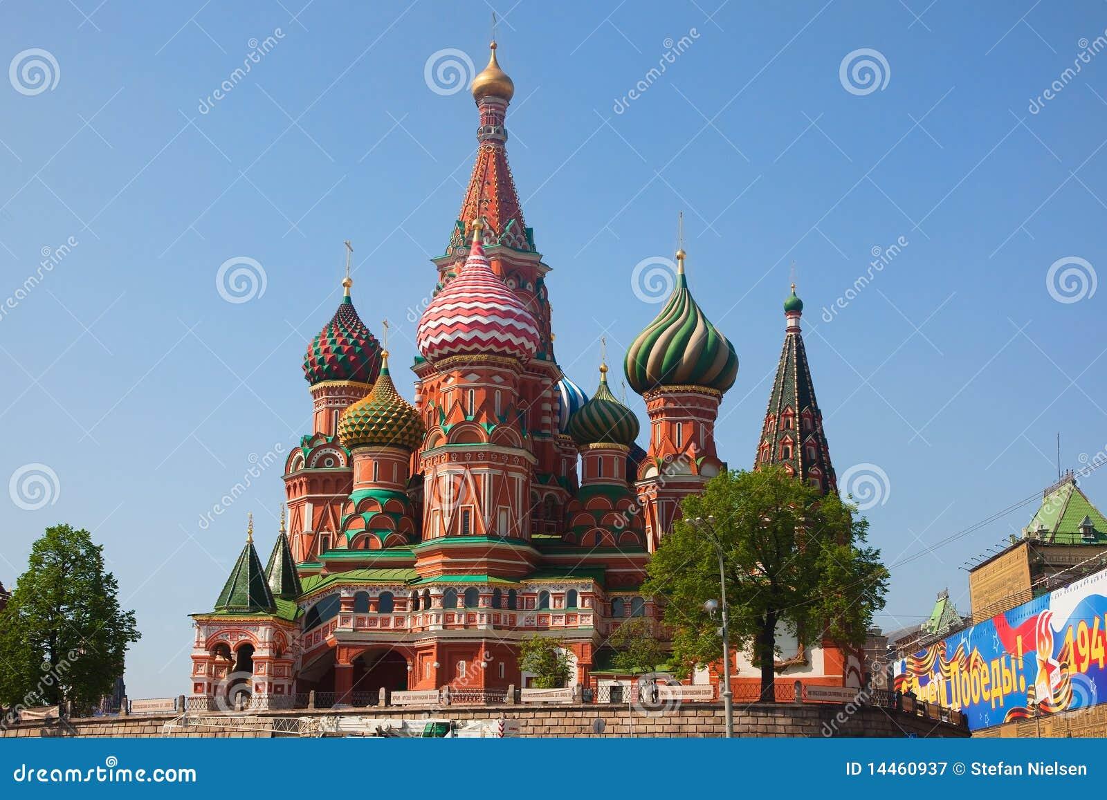 St. Albahacas catedral, Moscú