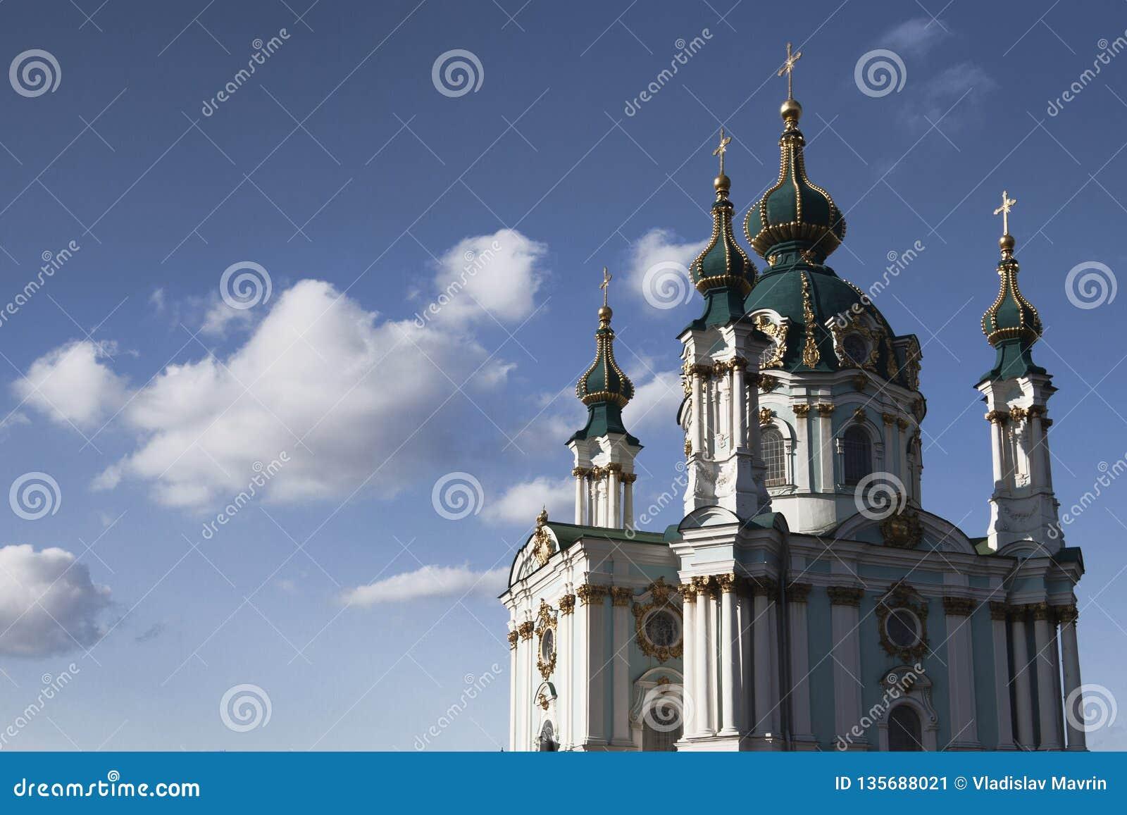 St Andrew Kirche in Kiew