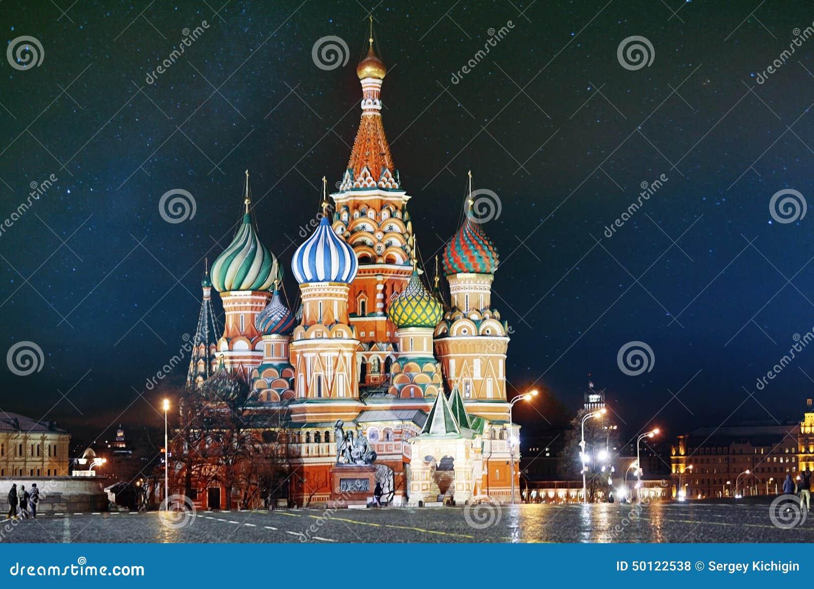 St Basil Cathedral, Moscou Kremlin, nuit