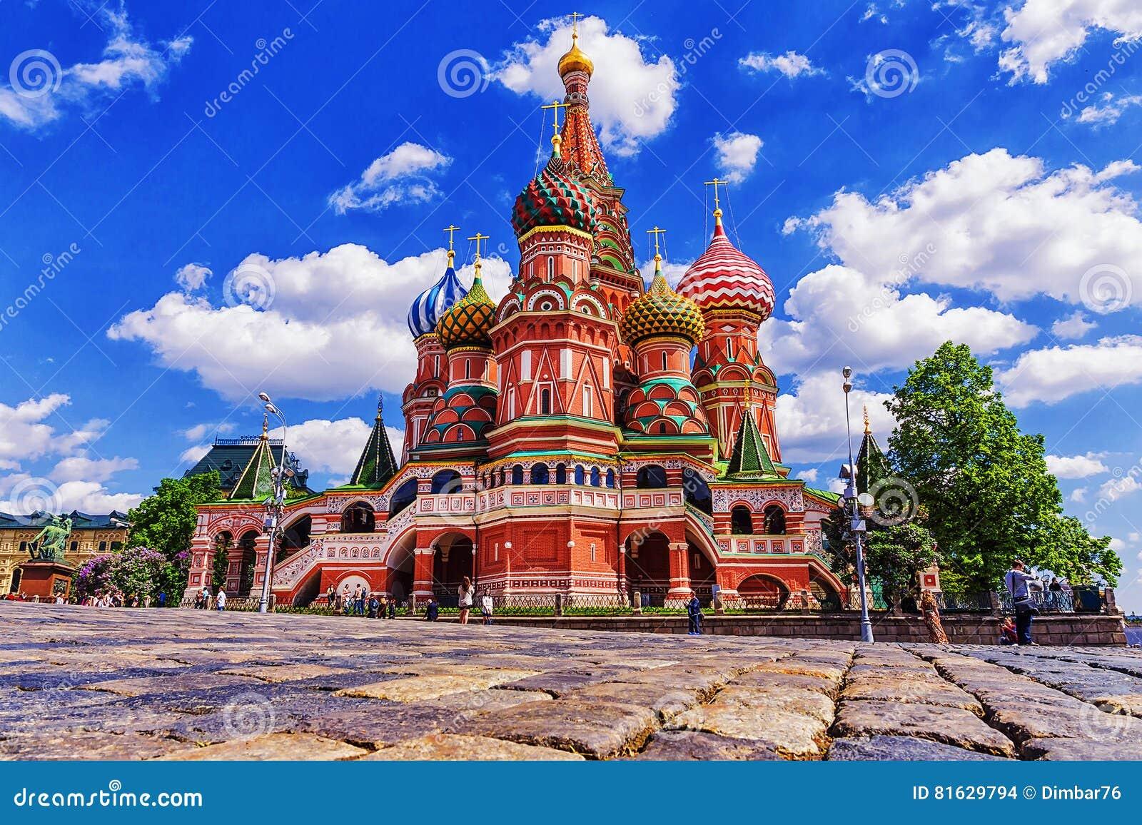 St Basil& x27; cattedrale di s a Mosca, Russia