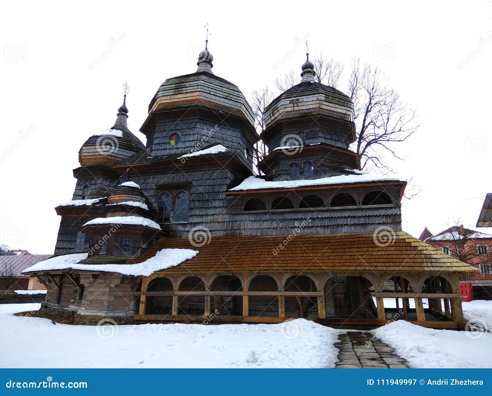 St George Orthodox Church dans Drohobych, Ukraine