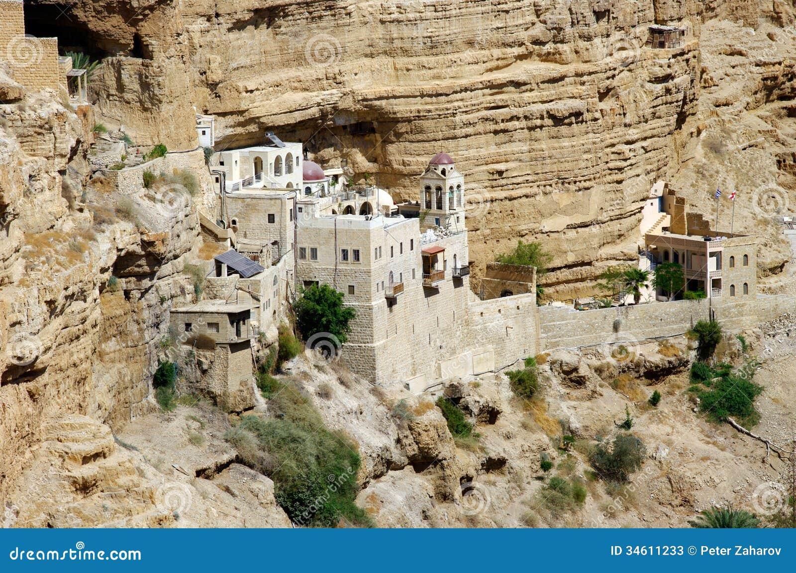 St. George Orthodox Monastery.