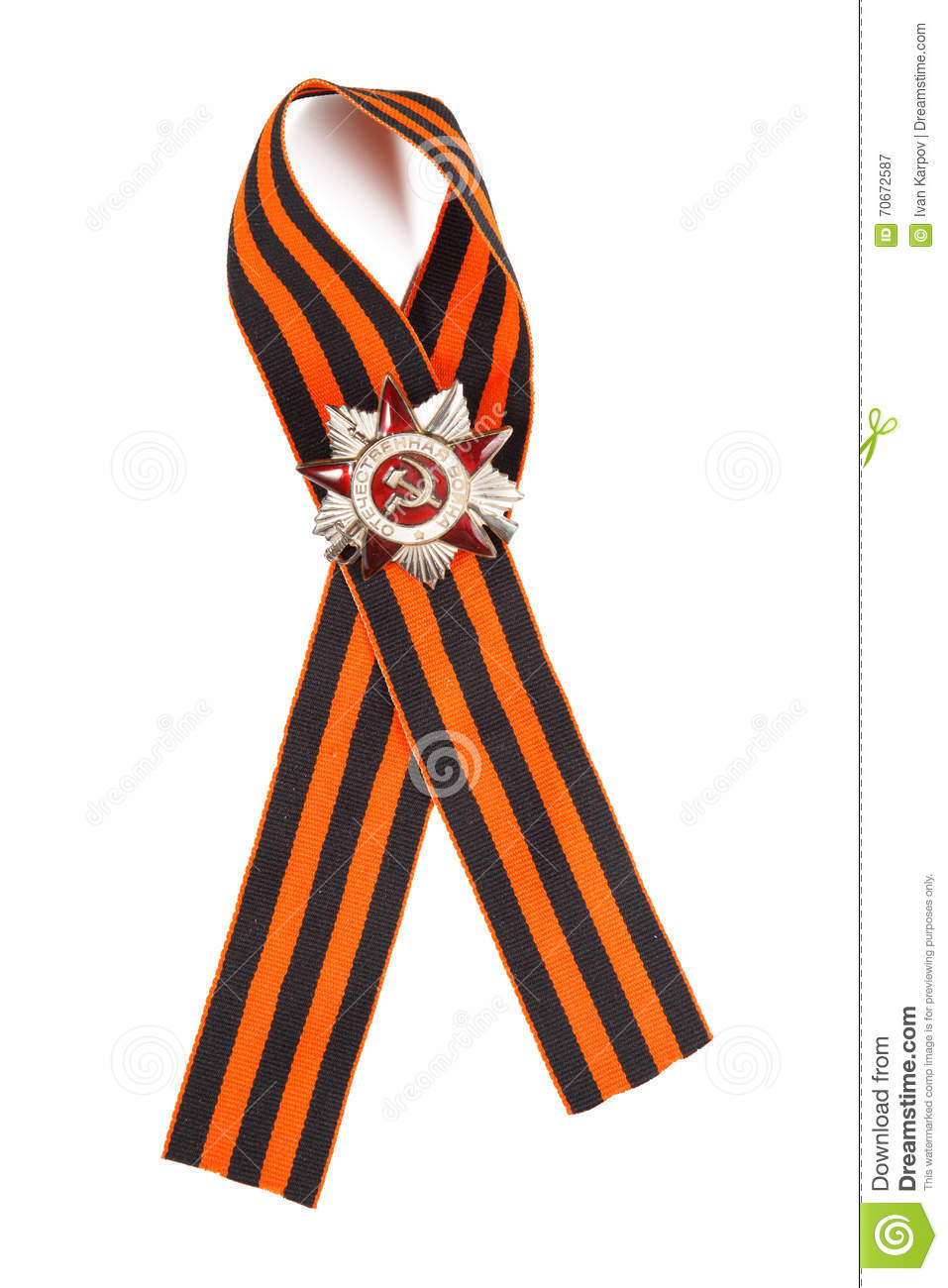 St george ribbon symbol of russias victory in world war ii royalty free stock photo buycottarizona Gallery