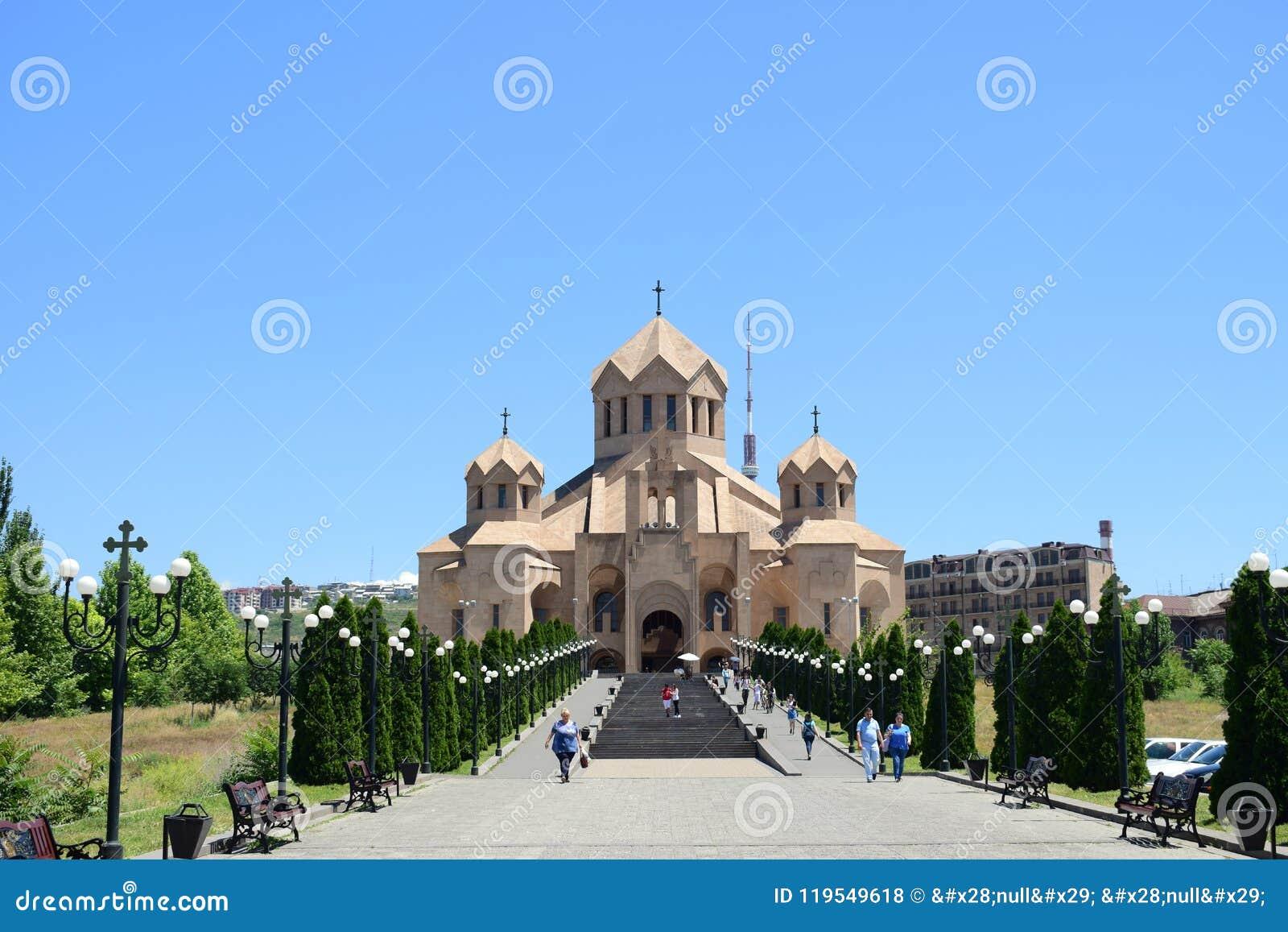 St Gregory la lampadina Cathedral, Yerevan, Armenia