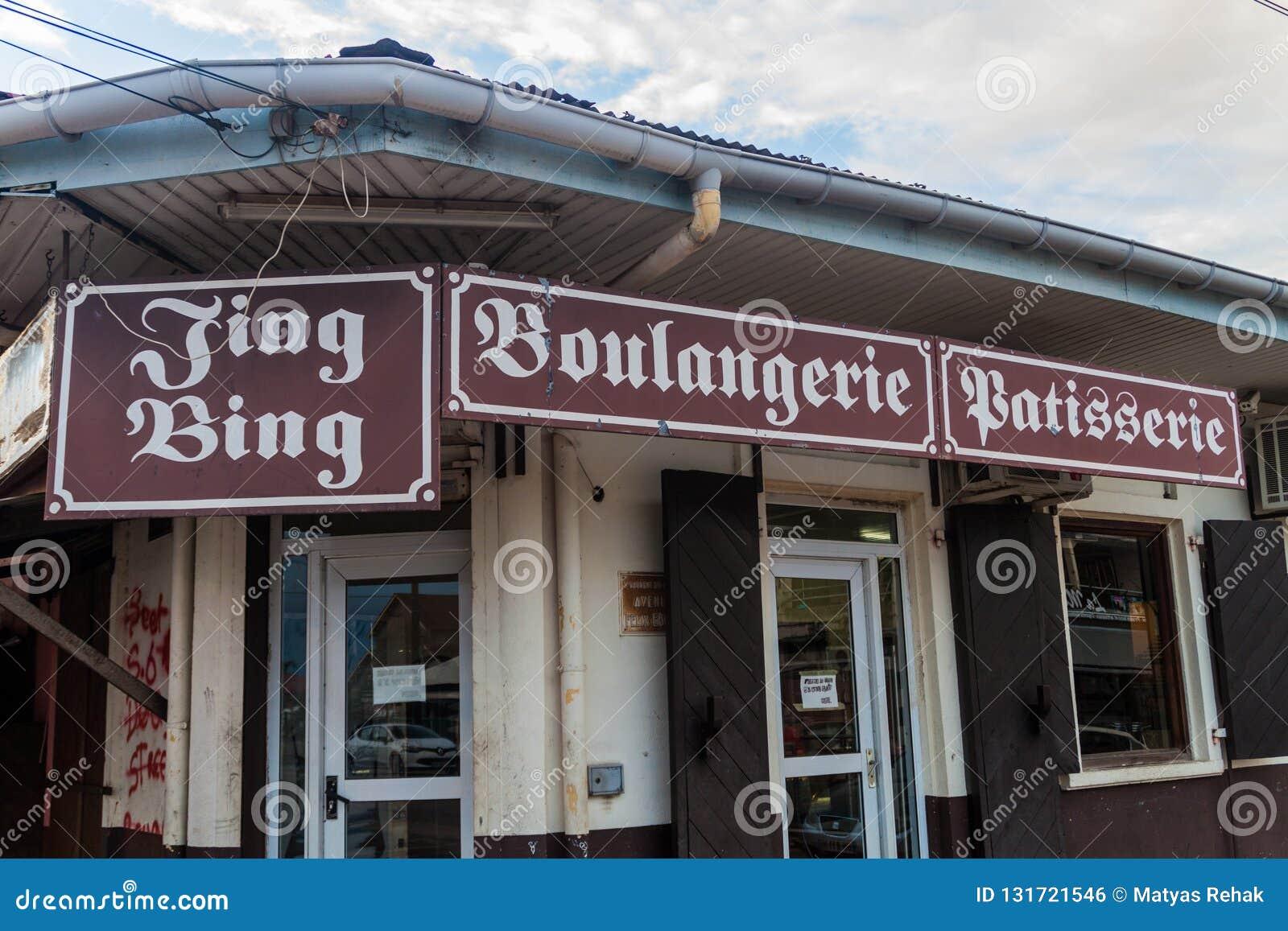 ST LAURENT DU MARONI, FRANZÖSISCH-GUAYANA - 4. AUGUST 2015: Bäckerei Boulangerie und der Konditorei in St Laurent du Maroni, Fran
