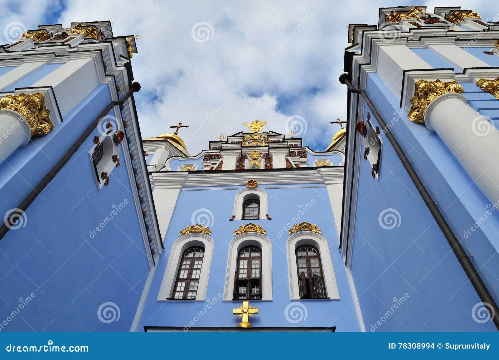 St Michael Golden-Domed Monastery Fotografia Stock ...