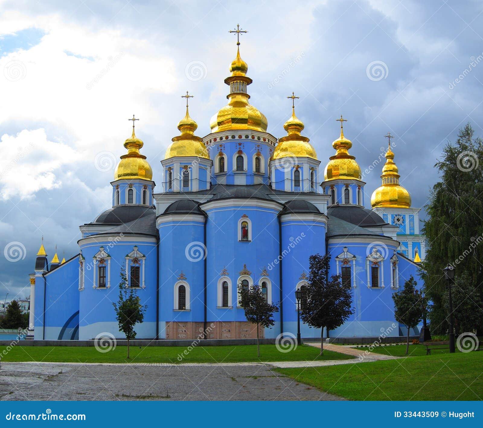 Kiew Major