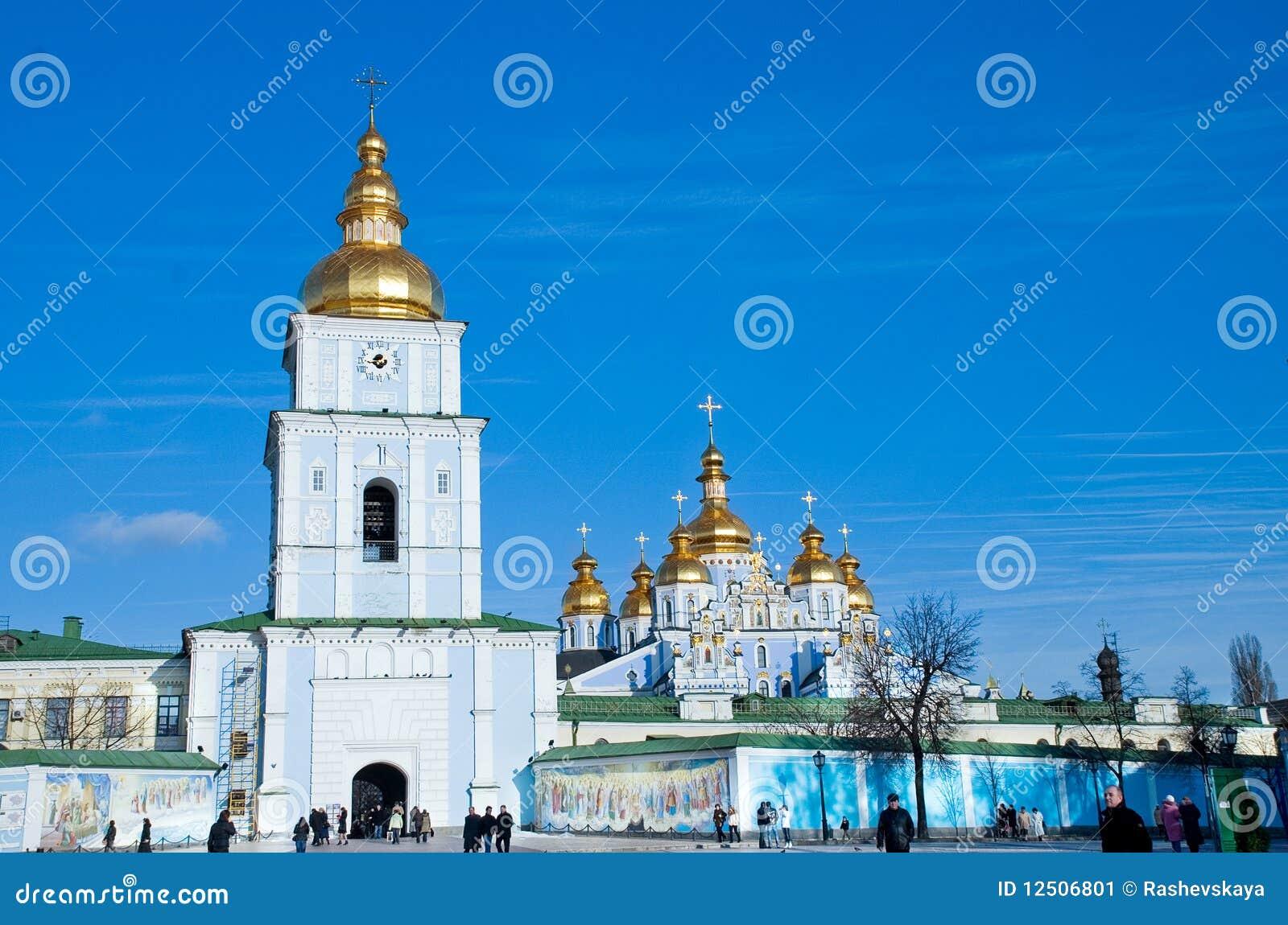 St. Michael's Golden-Domed Monastery Stock Image - Image ...