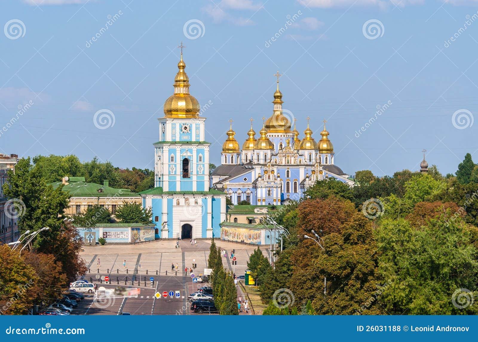 St. Michael's Golden-Domed Monastery Stock Photo - Image ...