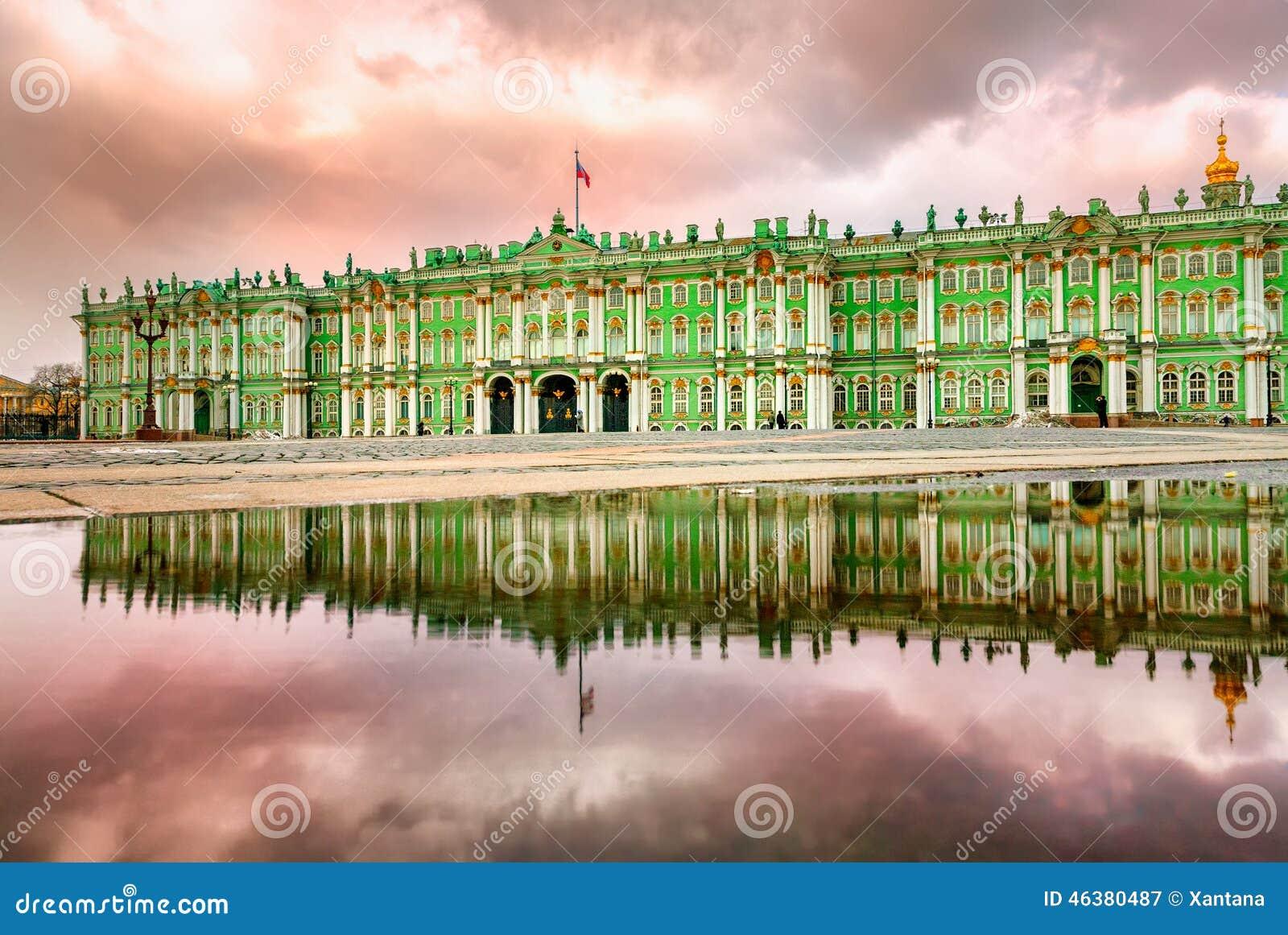 St Petersburg, Rusia