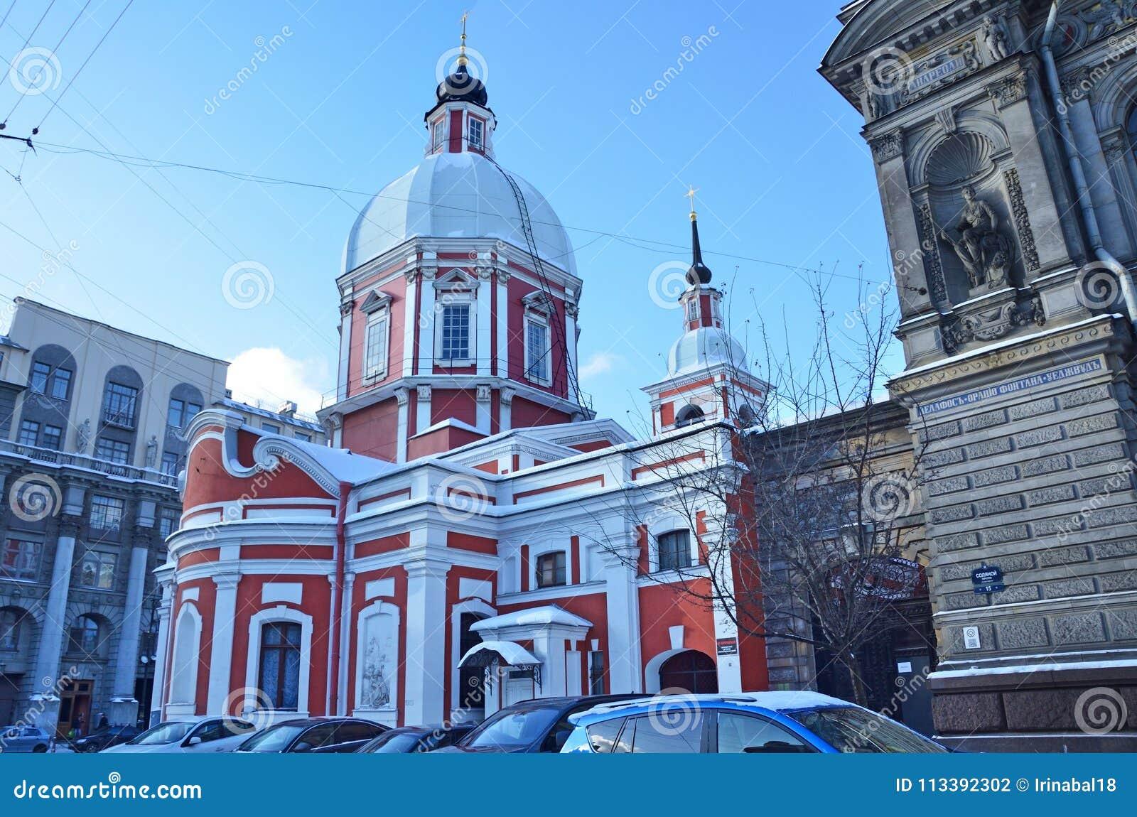 St Petersburg, Rusia, febrero, 27, 2018 Iglesia del grandes mártir y curador Panteleimon en la calle Pestel, 2 a San Pedro