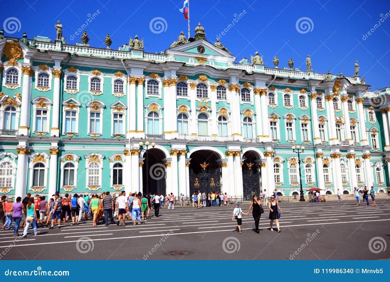 St Petersburg, Rusia, julio de 2012 Museo de ermita