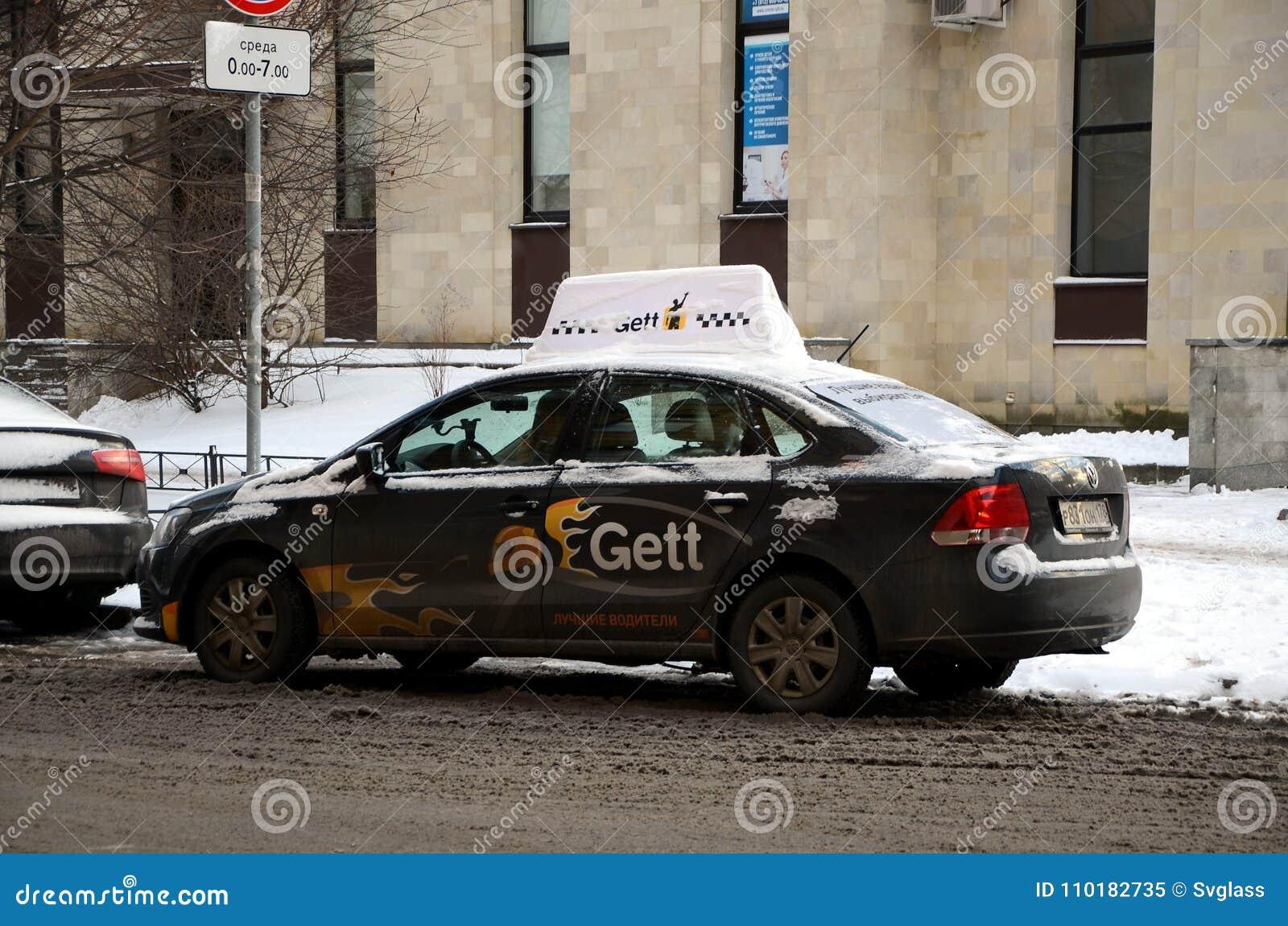 Gett car editorial image  Image of identification