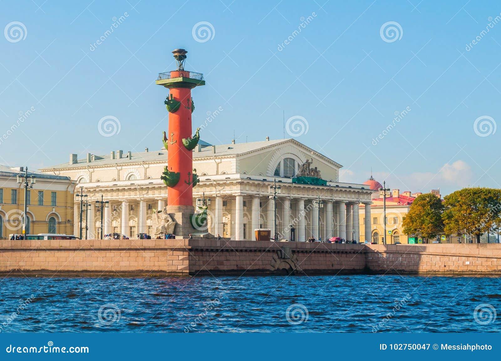 St Petersburg Russia landmarks of Vasilievsky island spit. Rostral column and old stock exchange building