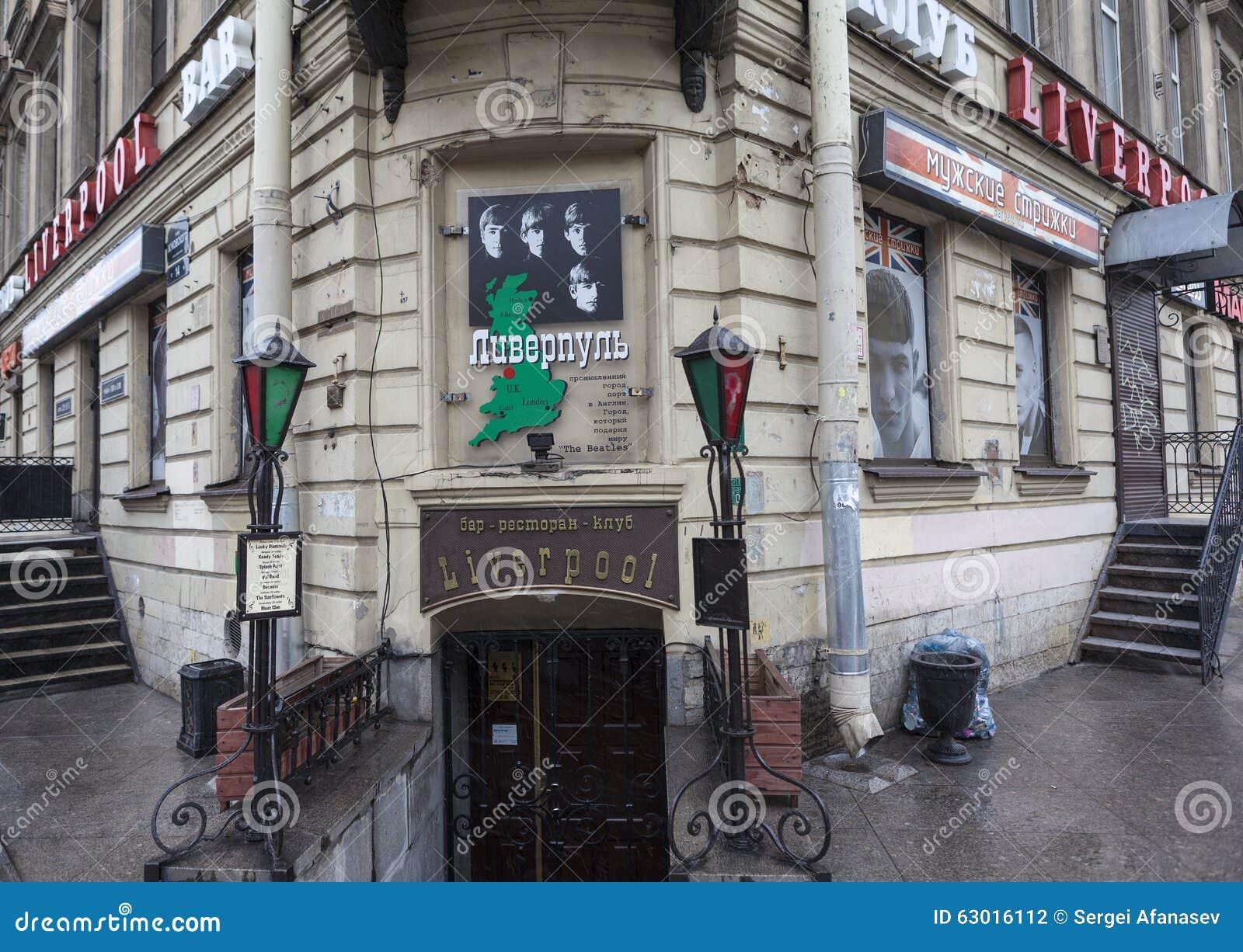 St. Petersburg Russian Restaurant & Dining Club | 7A York Street, Liverpool L1 5BN | +44 151 709 6676