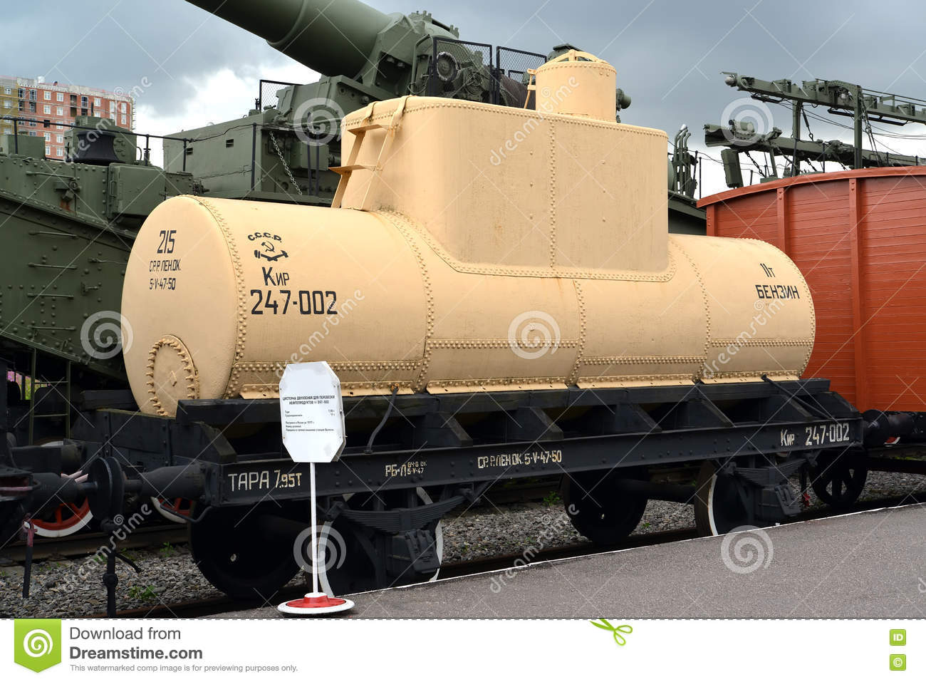 ST. PETERSBURG, RUSSIA. The tank two-axis for transportation of oil products No. 247-002