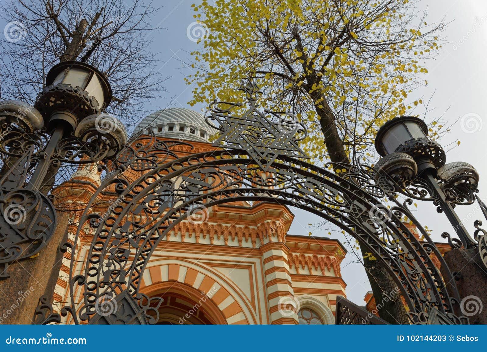 ST PETERSBURG, RUSSLAND - 17. OKTOBER 2017: Großartige Chorsynagoge von St Petersburg, Russland