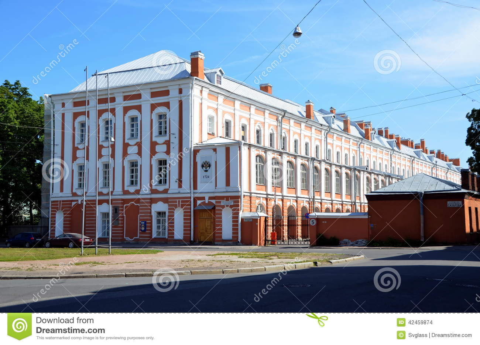 St Petersburg State University Editorial Stock Image