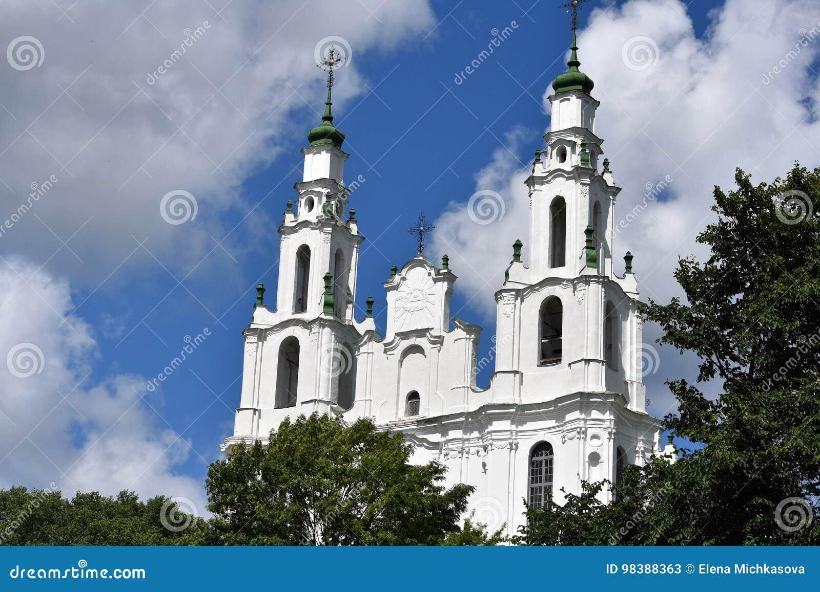 St Sophia Cathedral en Polotsk Bielorrusia