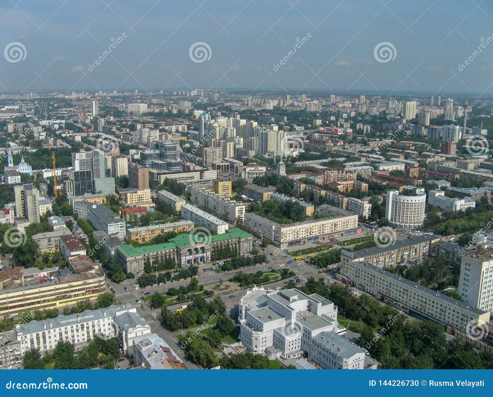 Staat Jekaterinburgs Ural von Russland