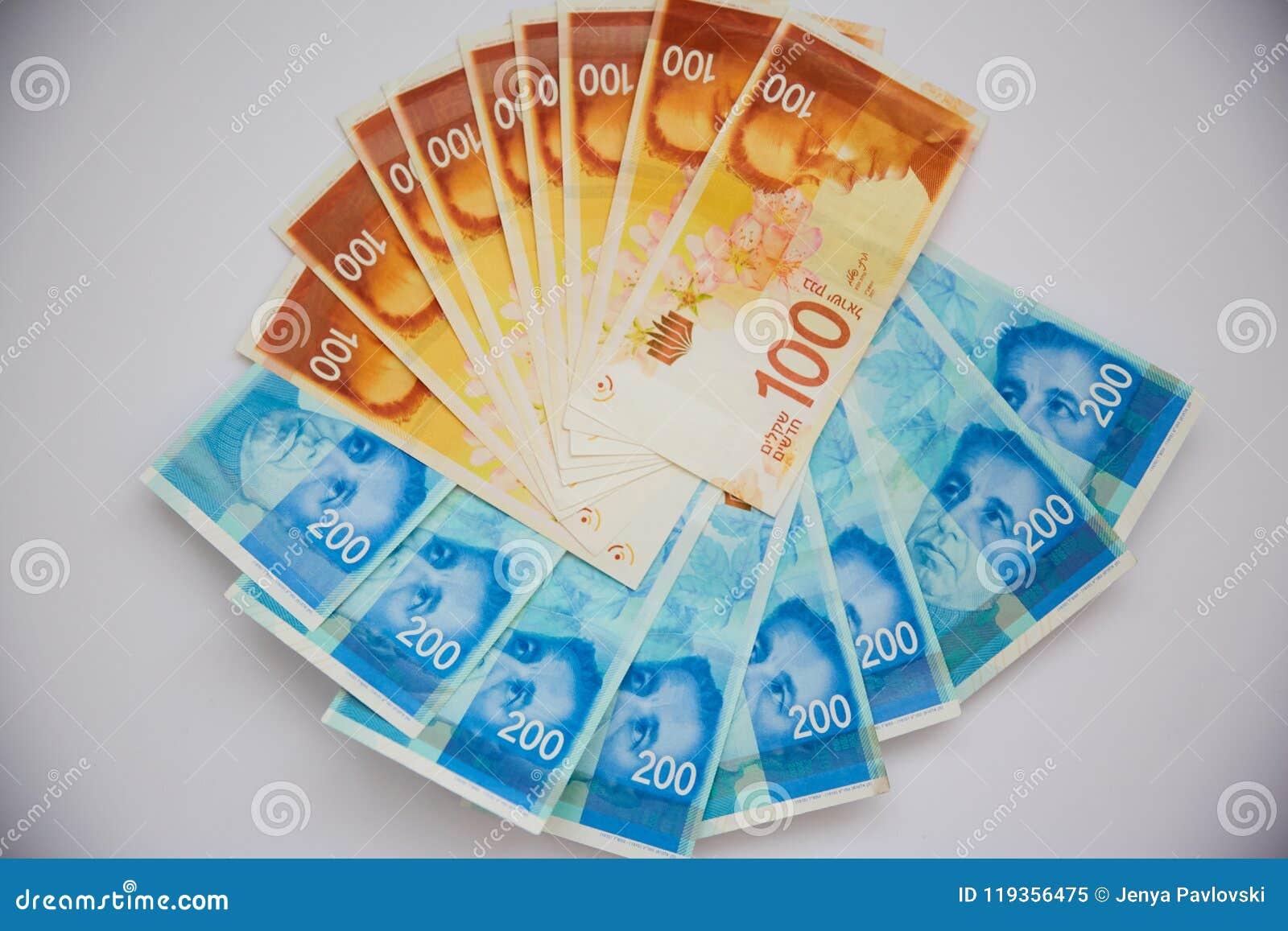 Stack Of Hundred Sheqalim On White Background Stock Image Image Of