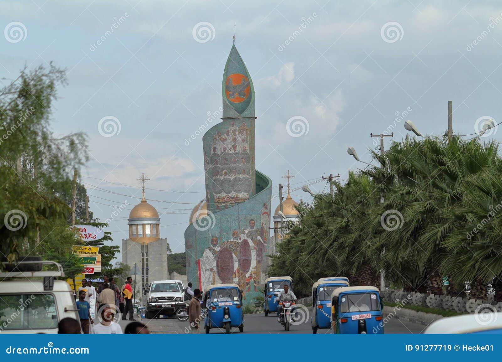 Stad av Awassa i Etiopien