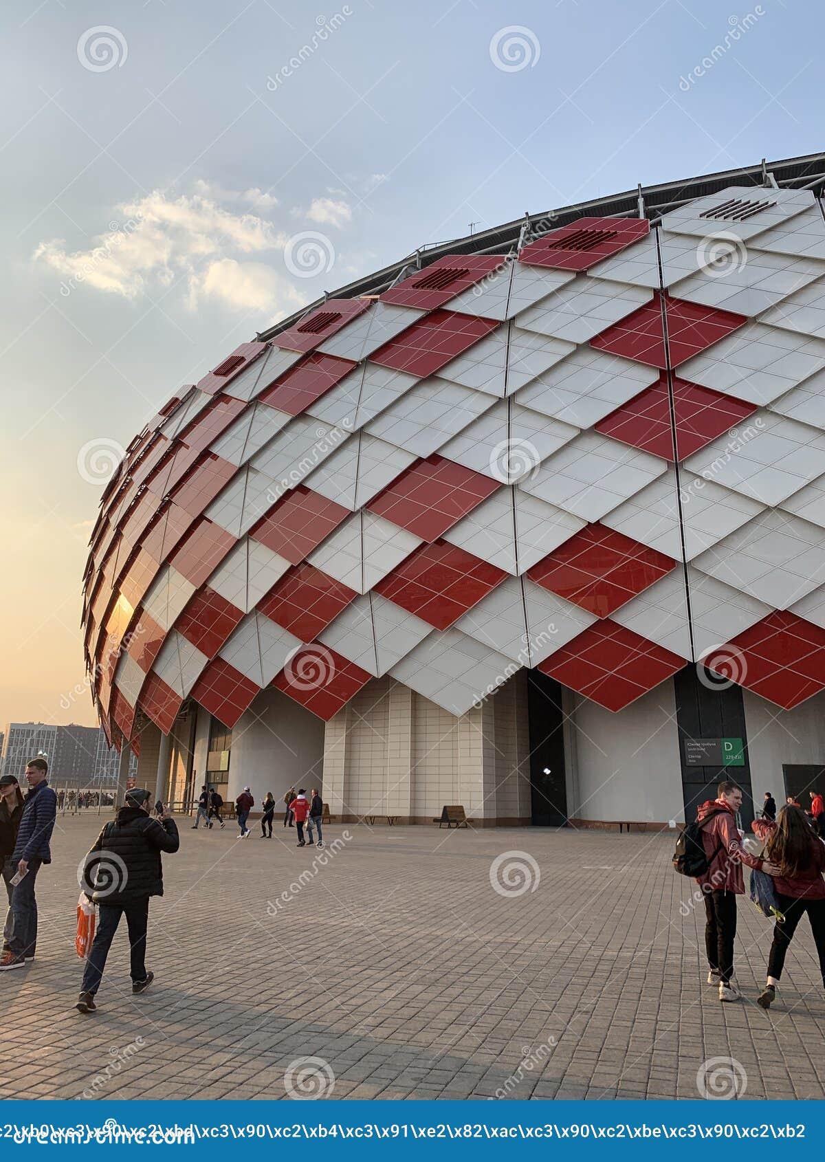 Stade de football Spartak