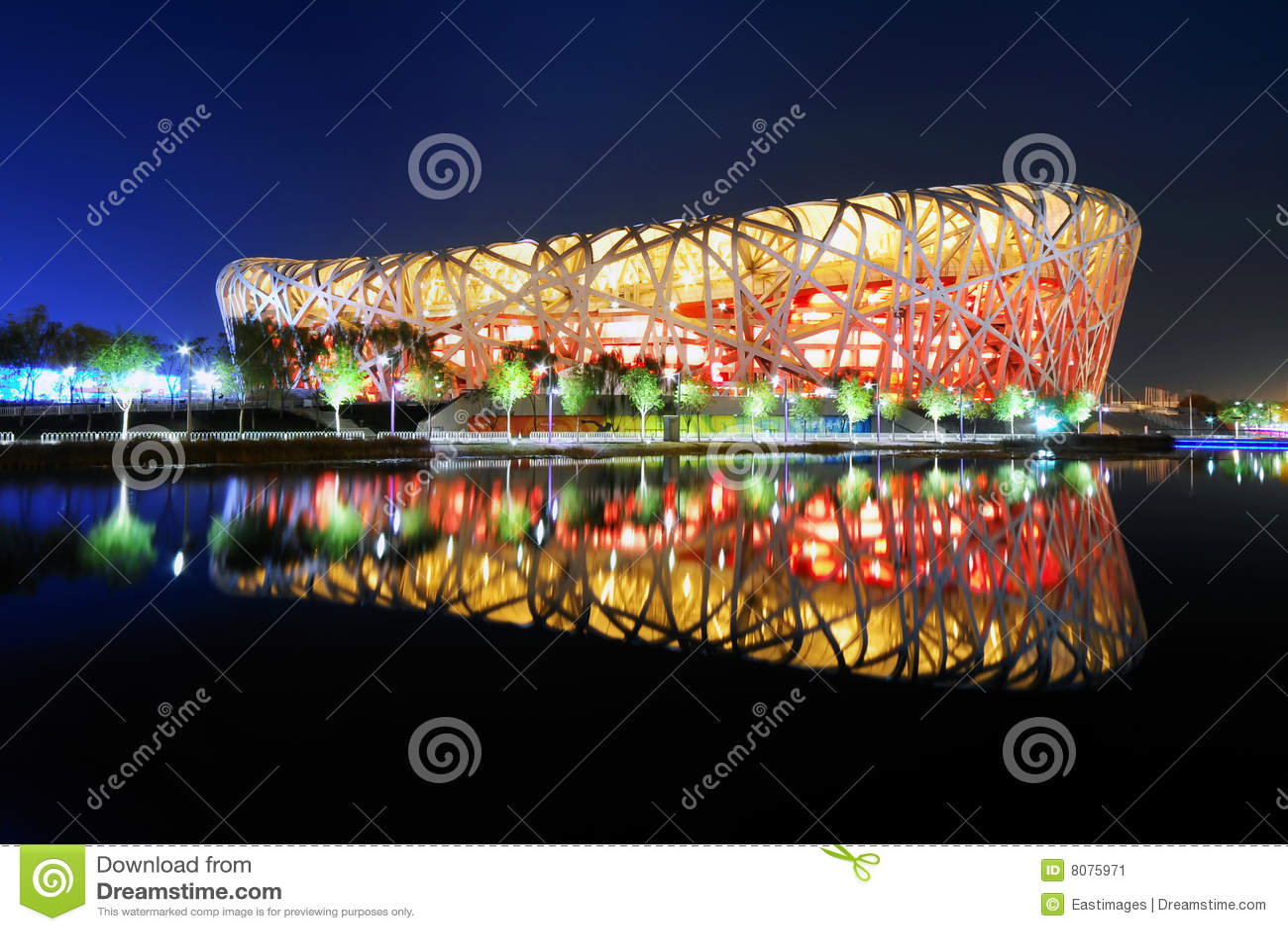 Stade olympique national de porcelaine