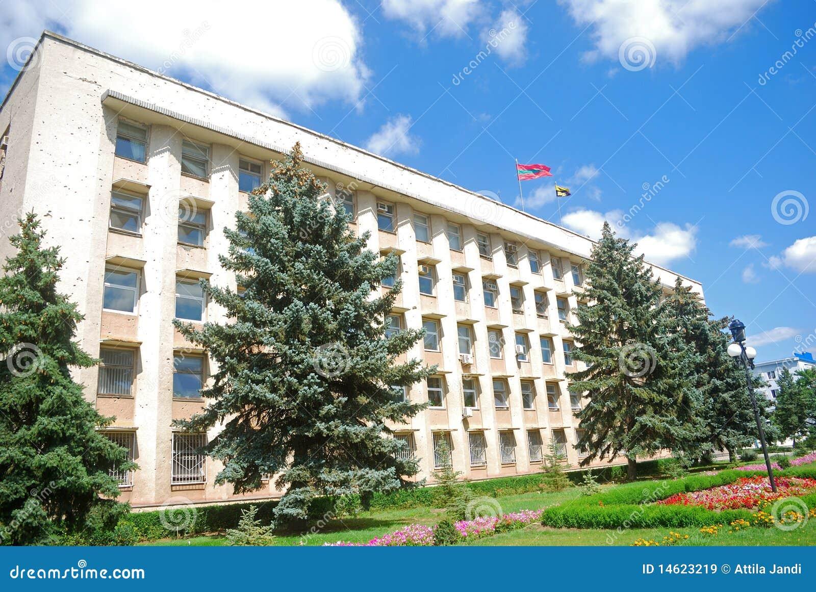 Stadhuis, Buigmachine, Transnistria, Moldova